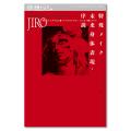 yaso_bis+ JIRO