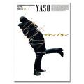 yaso_29