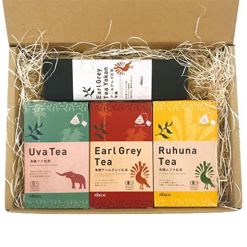 3種の紅茶と羊羹セット