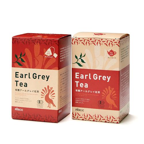 スリランカ産 有機アールグレイ紅茶(リーフ/ティーバッグ)