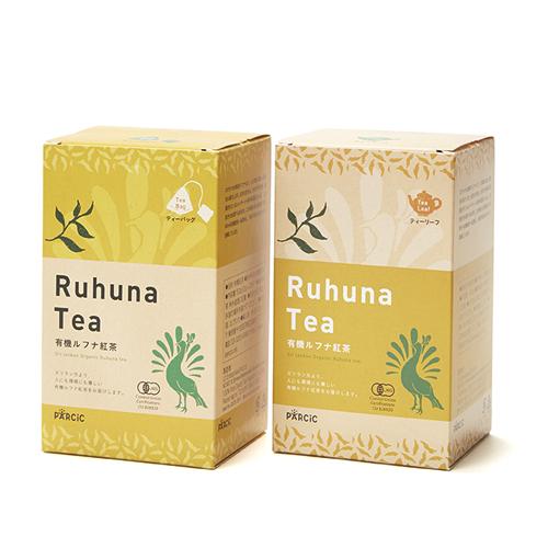 スリランカ産 有機ルフナ紅茶(リーフ/ティーバッグ)