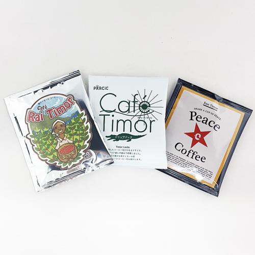 【限定コラボ】東ティモール3産地 コーヒー飲み比べセット(ドリップバッグ)