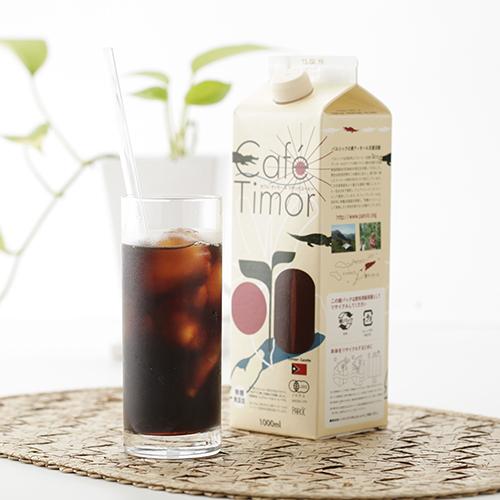 カフェ・ティモール 有機リキッドコーヒー
