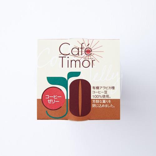 コーヒーゼリーパッケージ