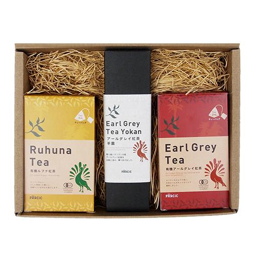 ギフト 2種の紅茶とアールグレイ紅茶羊羹セット