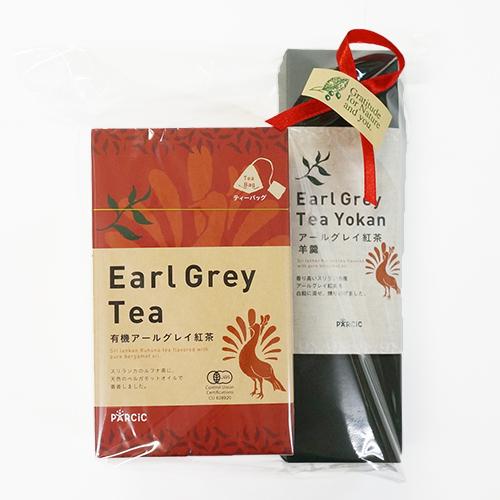 ギフト アールグレイ紅茶ティーバッグと羊羹セット