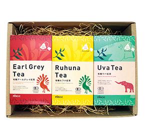 ギフト スリランカ紅茶3種セット