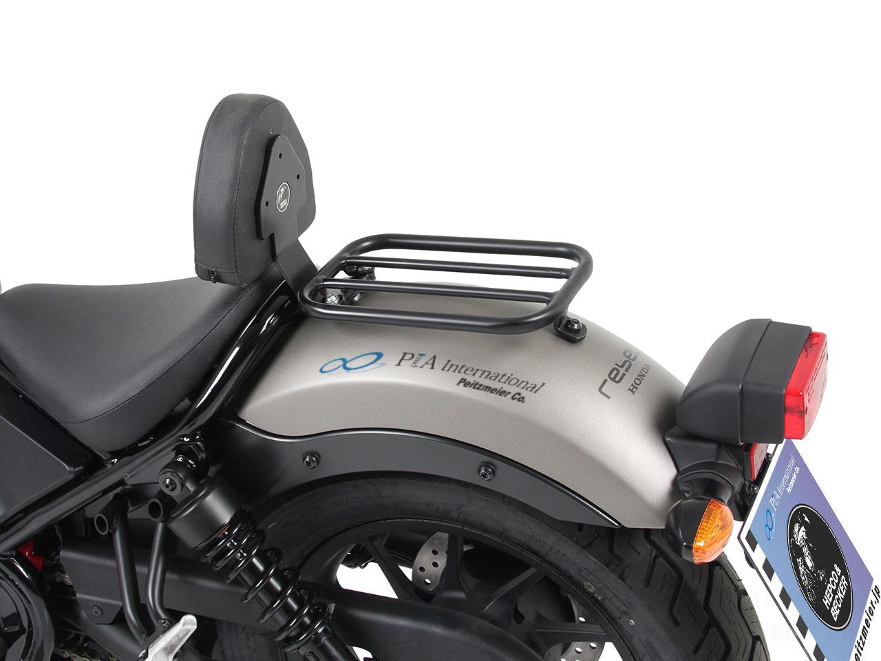 """ヘプコ&ベッカー 正規品 バックレスト & """"Solorack / ソロラック"""" セット Honda Rebel500 / レブル500"""