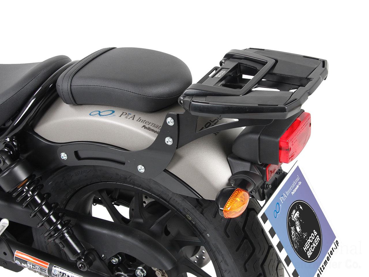 ヘプコ&ベッカー 正規品 トップケースホルダー(キャリア) (イージーラック) Honda Rebel500 / レブル500