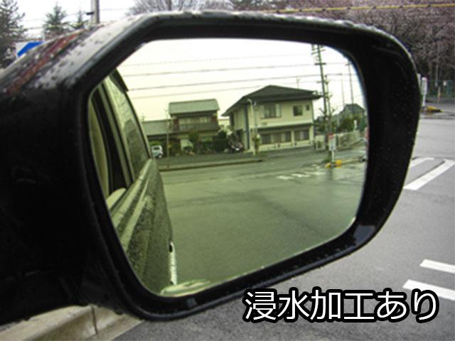 親水コーティング (DATZカラー広角ミラー専用オプション)