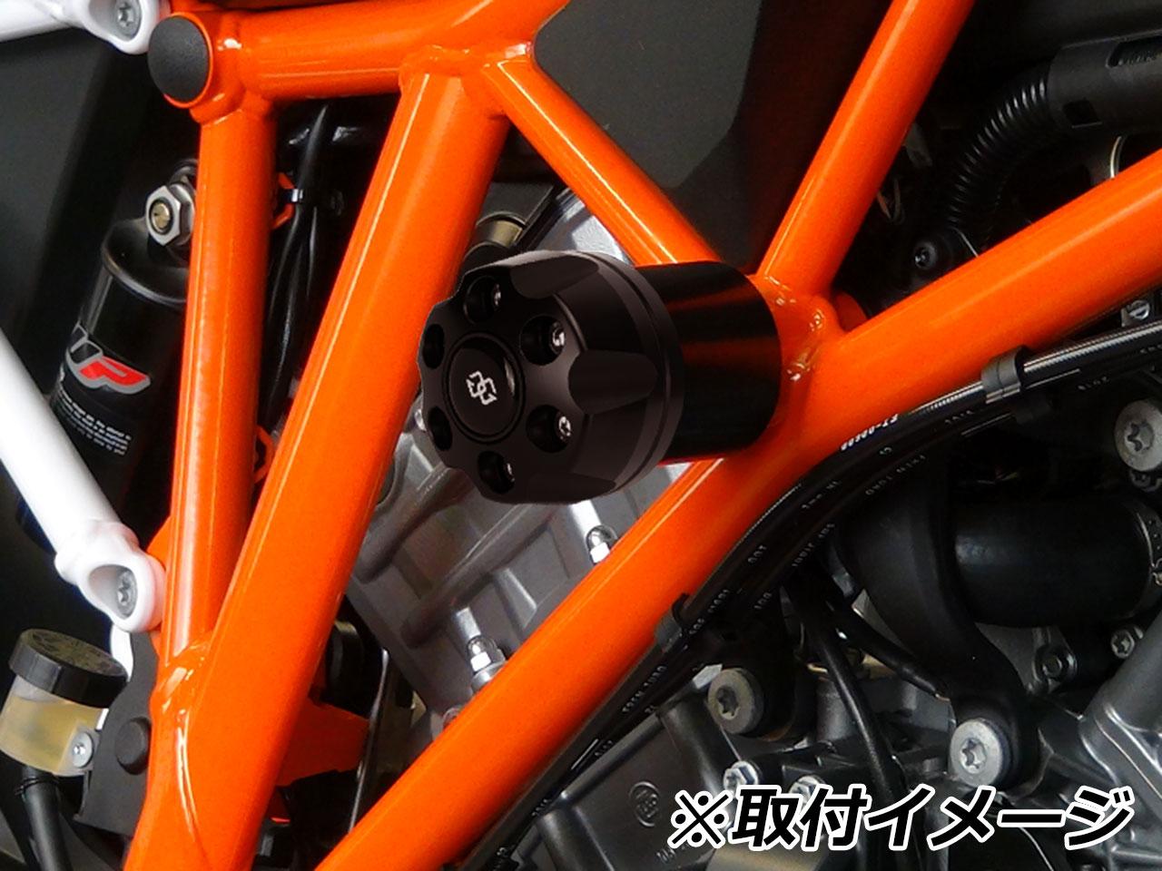 ギルズツーリング ダンパースライダー KTM用