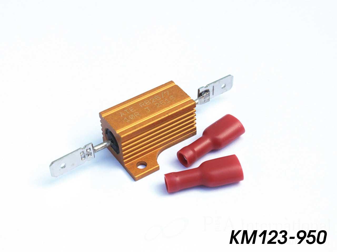 Kellermann / ケラーマン 正規品 オプション ハロゲン仕様車用 レジスター