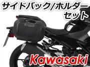 Kawasaki用 ヘプコ&ベッカー ホルダー+バックセット C-Bow + StreetPremium / Royster / Orbit