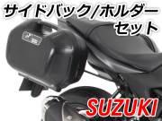 SUZUKI用 ヘプコ&ベッカー ホルダー+バックセット C-Bow + StreetNEO / Royster / Orbit