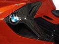 ワンダーリッヒ カーボンサイドカバー BMW F800GT