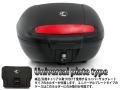 ヘプコ&ベッカー 正規品 トップケース ジャーニー Journey TC50 ブラック ユニバーサルプレートタイプ