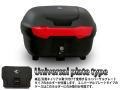 ヘプコ&ベッカー 正規品 トップケース ジャーニー Journey TC40 ブラック ユニバーサルプレートタイプ