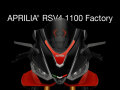 rizoma/リゾマ ミラー「ステルス/STEALTH」 aprilia RS650 / RSV4 1100