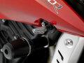 rizoma / リゾマ 正規品 エンジンガード「B-PRO」 Triumph SpeedTriple