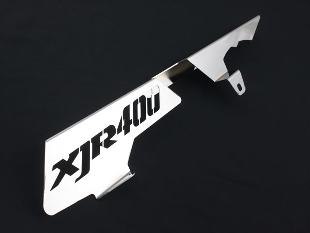 XJR400 ロゴイリ メッキチェーンケース ロゴ入り