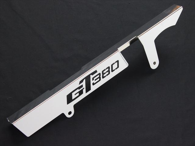 GT380 ロゴイリ メッキチェーンケース ロゴ入り