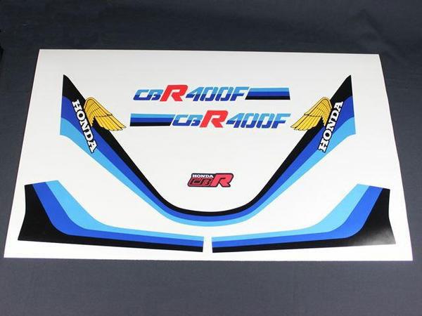 CBR400F 1型 純正タイプ ラインステッカーセット(白ベース用)