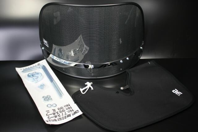 ブラック アミ入り風防 クロ布/クロフチ