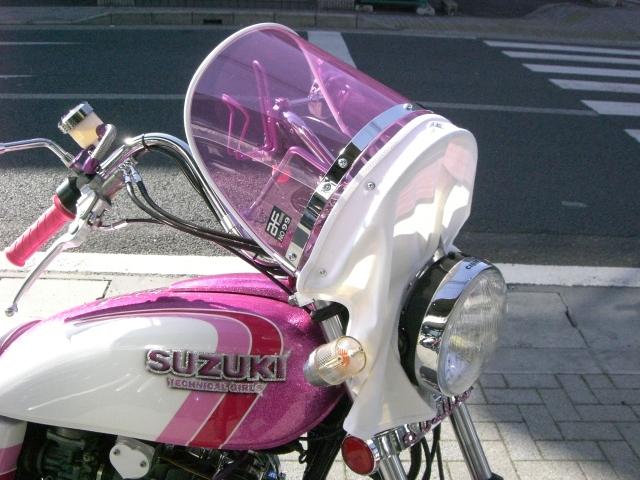 ピンク風防 白布/シロフチ