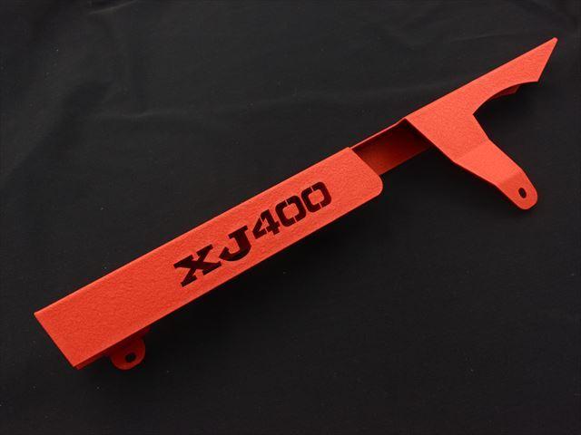 XJ400 ロゴイリ ちぢみレッド チェーンケース ロゴ入り