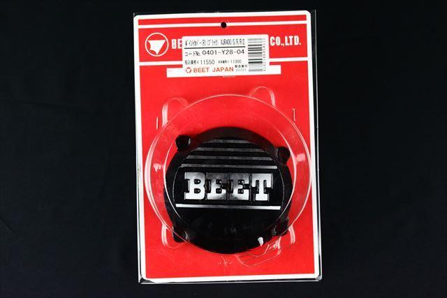 XJR400 BEET ポイントカバー 右 ブラック