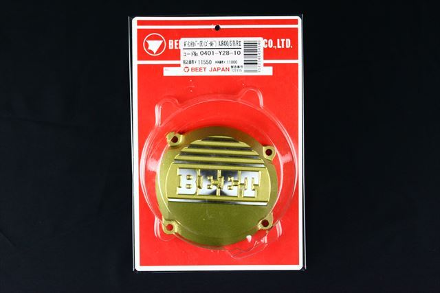 XJR400 BEET ポイントカバー 右 ゴールド