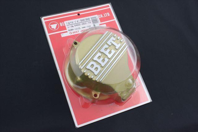 CBX400F/CBR400F  BEET ジェネレーターカバー ゴールド