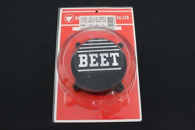 ZRX400/2 BEET ポイントカバー ブラック