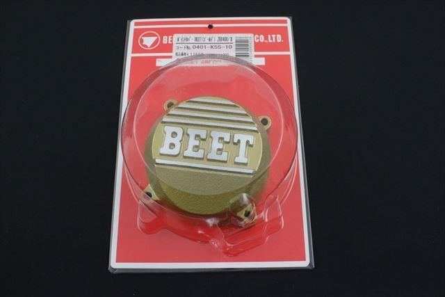 ZRX400/2 BEET ポイントカバー ゴールド
