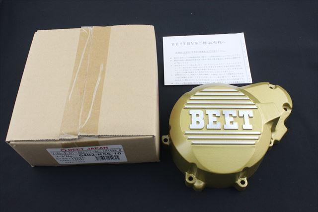 ZRX400/2 BEET ジェネレーターカバー ゴールド