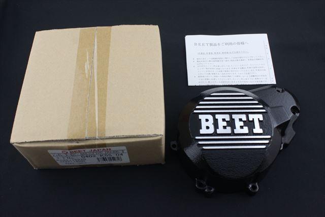 ZRX400/2 BEET ジェネレーターカバー ブラック