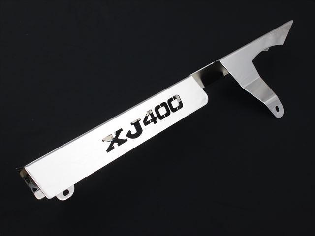 XJ400 ロゴイリ メッキチェーンケース ロゴ入り