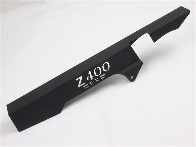 Z400FX ロゴイリ ちぢみブラック チェーンケース ロゴ入り