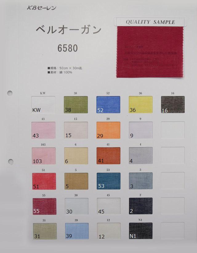 6580 【ベルオーガン】 綿100% 92cm×30m乱 ≪5m以上≫ カット代無料!!