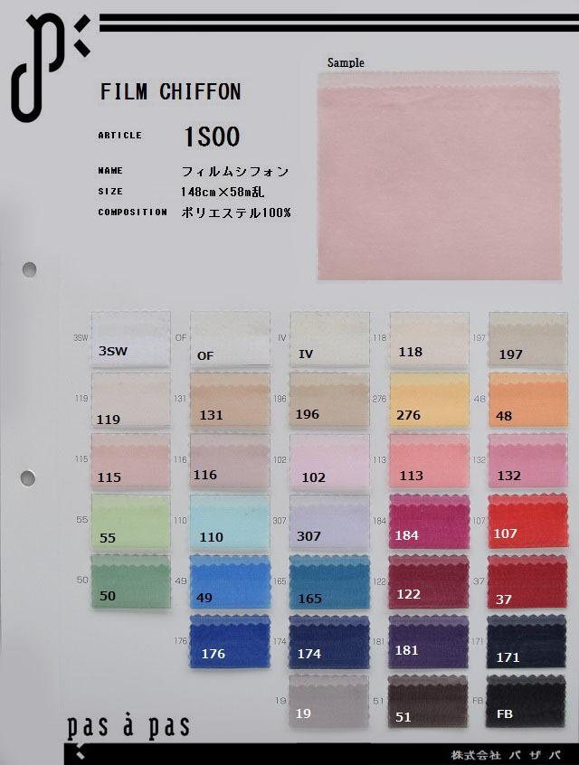 1S00 【フィルムシフォン】 ポリエステル100% 140cm×58m乱