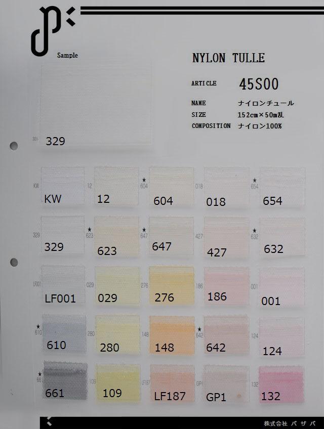 45S00 【ナイロンチュール】 ナイロン100% 152cm×50m乱
