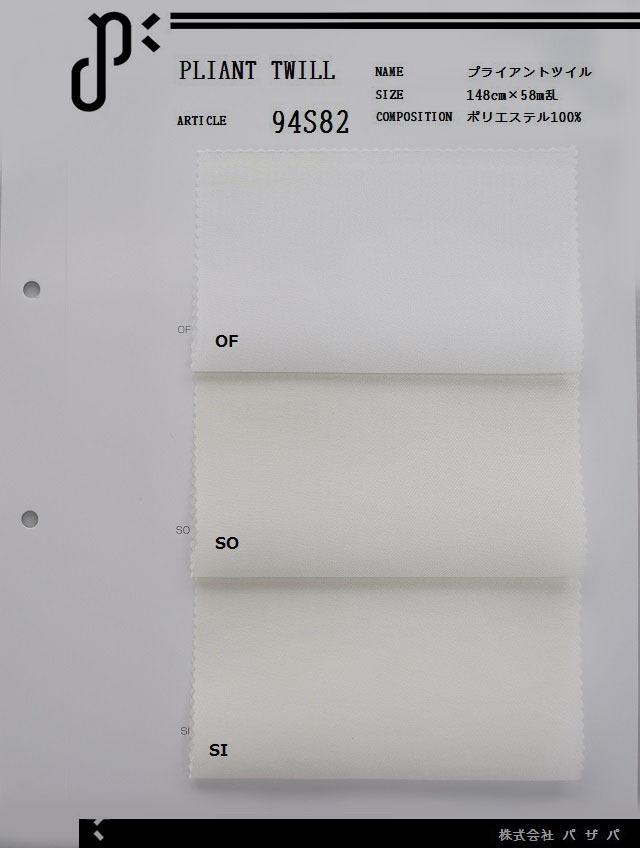 94S82 【プライアントツイル】 ポリエステル100% 148cm×58m乱