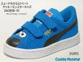 スエードセサミストリート クッキーモンスターキッズ / アトミックブルー×ブラック / 360828-01