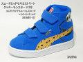 プーマ☆キッズ スニーカー【puma】スエードミッドセサミストリート CM V PS / ブルー×レモネード×ゴールド / 361680-01