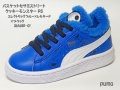 プーマ☆キッズ スニーカー【puma】バスケットセサミストリート クッキーモンスター PS / ブルー×ブラック / 361682-01