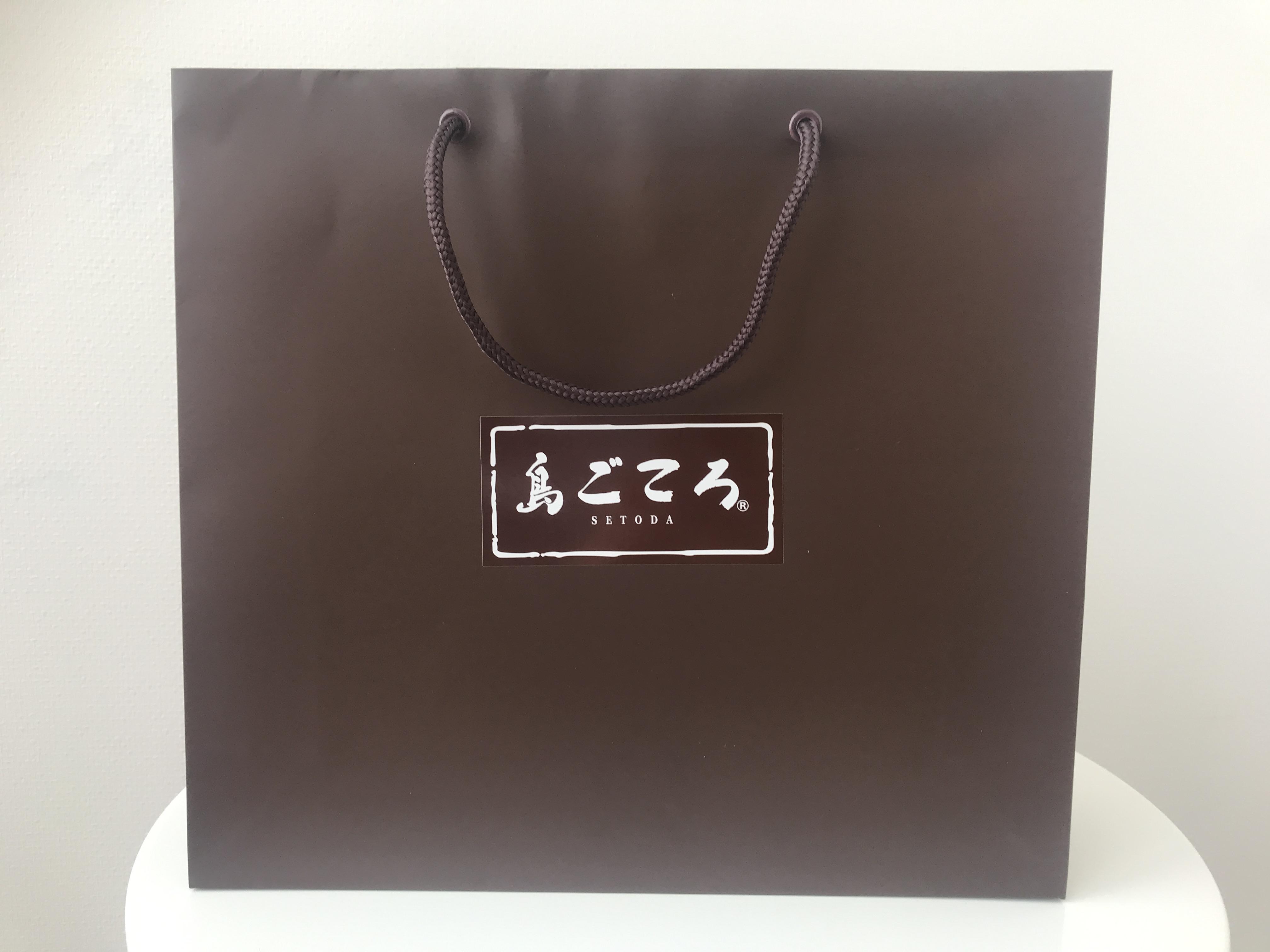 【茶色大】島ごころオリジナル紙袋*コンパクト便商品への添付不可*