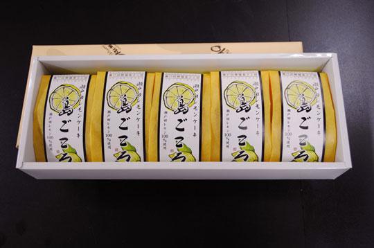 【のし対応可】瀬戸田レモンケーキ島ごころ5個入 (包装)