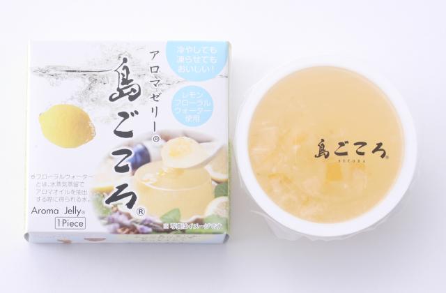 【業務用22個セット】アロマゼリー(レモン)単品