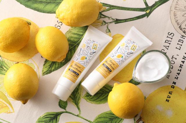 【送料込】レモンハンドクリーム 50g/郵便