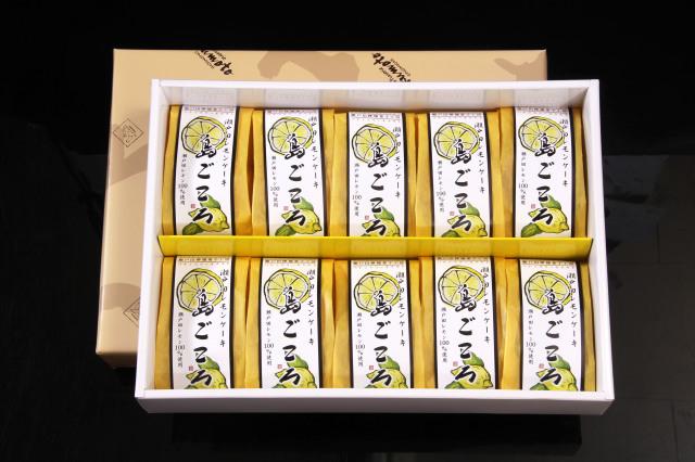 【のし対応可】瀬戸田レモンケーキ島ごころ10個入 (包装)